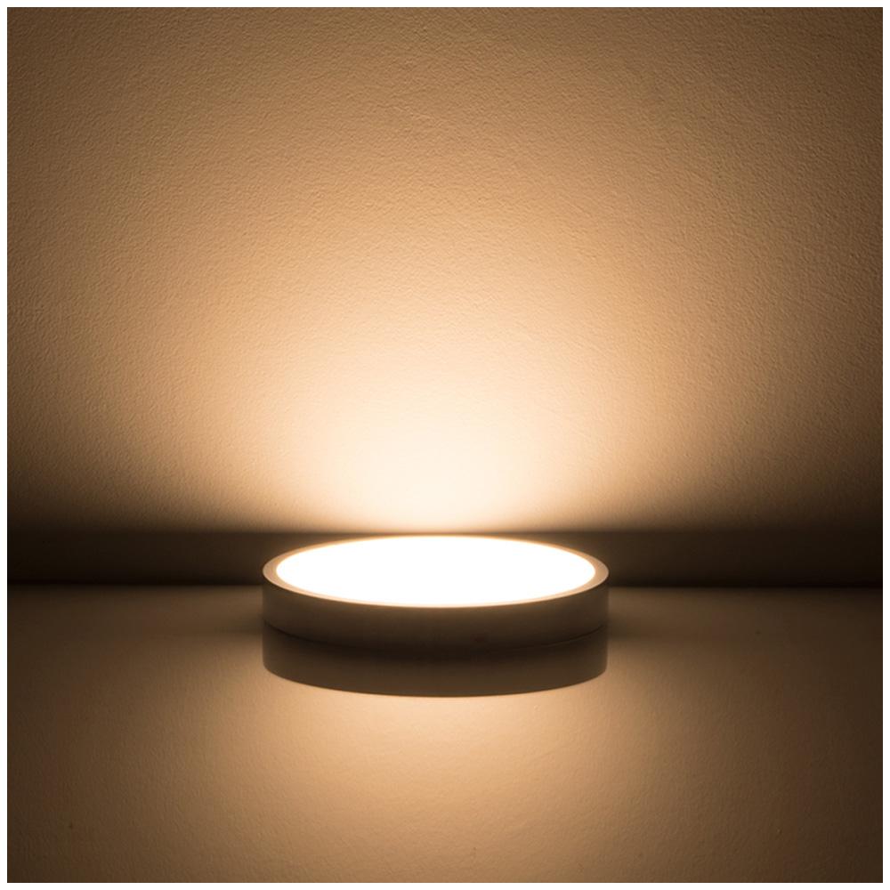 Panou LED 18W Rotund Aplicat, Lumina Naturala 4500K Slim, Cu rama Satin Nickel