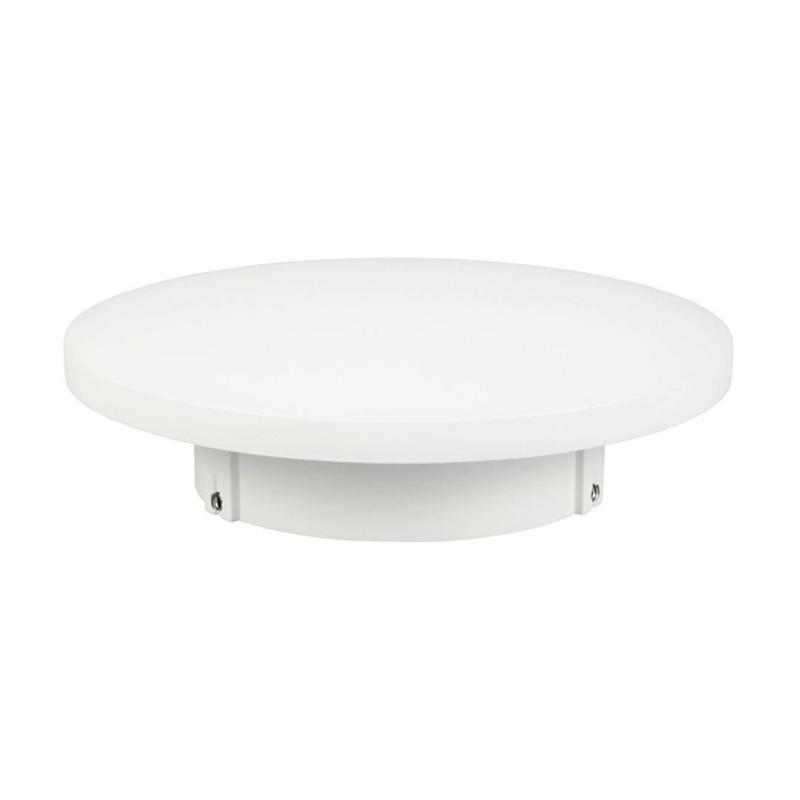 Lampa LED Rotunda de Perete 6W, Bridgelux, Lumina Calda (3000K)