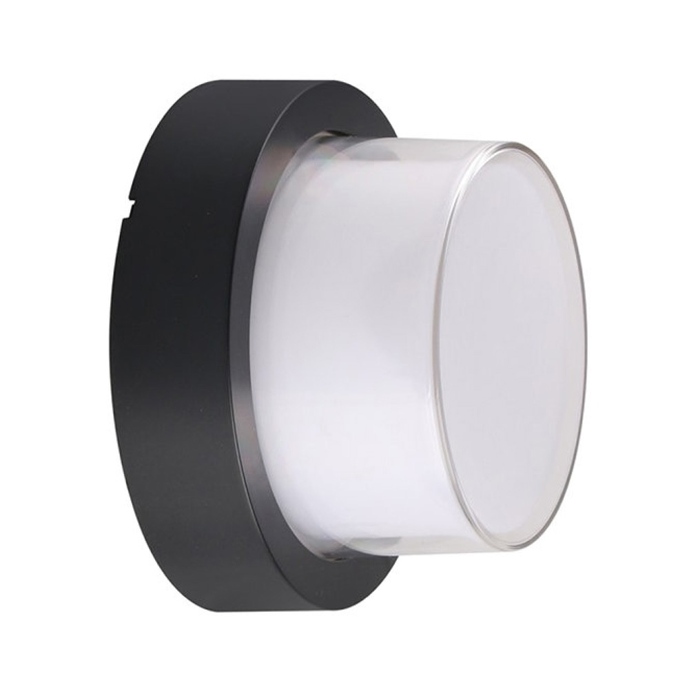 Lampa LED de Perete Rotunda 12W, Corp Negru, Lumina Naturala (4000K)